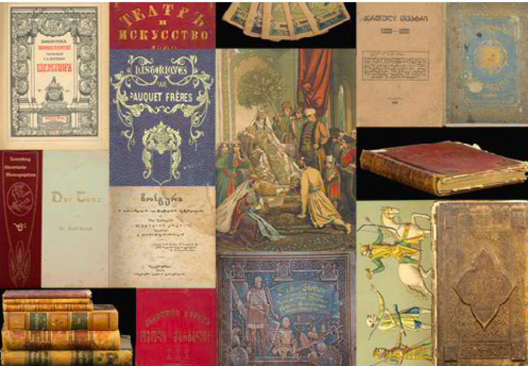 Depository of Library and Rare Editions